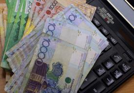 бычкова ольга юрьевна банк народный кредит