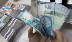 кредит европа банк челябинск официальный сайт отзывы