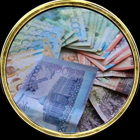 Кредит до 5000000 тенге без справок и поручителей караганда